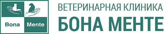 Логотип «Бона Менте»